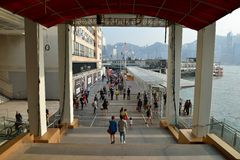 Havenstad, Hong Kong Royalty-vrije Stock Foto