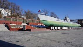Havet och staden vladivostok Ryssland Arkivbild
