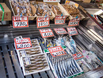 Havs- produkter på marknaden i Tokyo, Japan royaltyfri foto