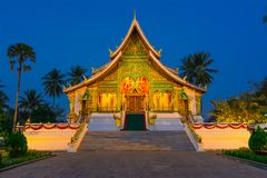 The Haw Pha Bang Temple Stock Images