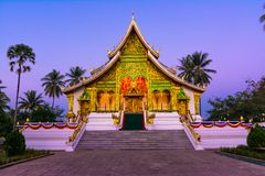 The Haw Pha Bang Temple Royalty Free Stock Photo