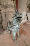 The Haw Phra Kaew, Vientiane, Laos Stock Photo