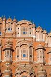 Hawa Mahal palace Royalty Free Stock Photo