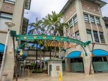 Hawaii Maritime Center Stock Photography