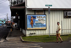 HAWAII_USA_visito walk by Hula Girl billboard Stock Images