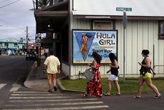 HAWAII_USA_visito walk by Hula Girl billboard Royalty Free Stock Photos