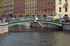 The Hay Bridge in St. Petersburg. The Hay Bridge (Sennoy bridge)  in St. Petersburg, Russia Stock Images