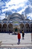 Hayat Sofia!!. Ancient city at Istanbul in Turkey Royalty Free Stock Photography