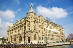 Haydarpasa, Istanbul royalty free stock images