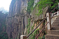 Hazardous pathway over the precipice in Huang Shan, china Stock Image
