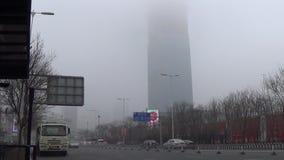 Haze Stock Image