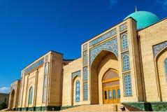 Hazrat Imam Ensemble in Tashkent, Uzbekistan Royalty Free Stock Photos