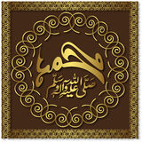 Hazrat_Prophet Mohammad. Available in vector EPS Stock Photos