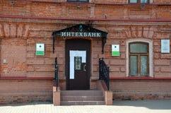 Hbank del  de InteÑ en Kazán Fotografía de archivo