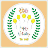 HBD to you1 Stock Images
