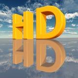 HD - Définition élevée illustration de vecteur