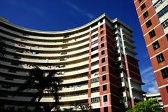HDB rząd Subsydiujący budynek mieszkalny Obraz Royalty Free
