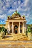 HDR IMAGE Serbian Parliament Stock Photos