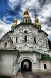 HDR.Kiev Stock Image