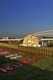 HDR-panoramafoto van de mening vanaf de bovenkant van het grote Russische paviljoen in Milaan EXPO 2015 met een brug op de achter Royalty-vrije Stock Foto