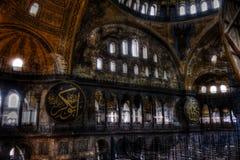 HDR photo of the Hagia Sophia (Ayasofya) interior Royalty Free Stock Photo