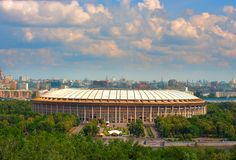 HDR-photo of Luzhniki stadium in Moscow with sights in the background royalty free stock images