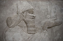 Ancient Assyrian Wall Carving With Cuneiform Stock Photo ...