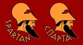 Head of bearded Spartan warrior Stock Photography
