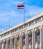 Head building of govenment text translation from Thai Governor. Of Bangkok and Bangkok Metropolitan Administrationin Bangkok, Thailand Royalty Free Stock Image