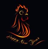 Head_of_a_fiery_rooster Zdjęcia Stock
