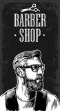 Head hipster glasses and a beard stock illustration