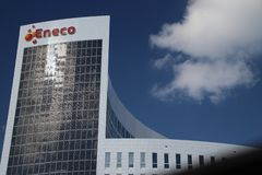 Head office of energy company Eneco in Rotterdam the Netherlands. Which is owned by municipalities but will be sold to other company stock photos