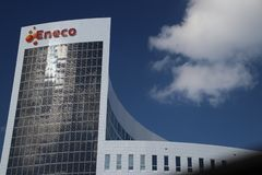Head office of energy supplier Eneco, still owned by municipalities but shares to be sold in the future.  royalty free stock photos
