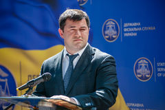 The head of the State Fiscal Service of Ukraine Stock Photos