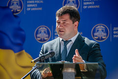 The head of the State Fiscal Service of Ukraine Stock Photography