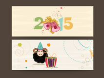 Header or banner for Chinese New Year celebrations. Stock Photos