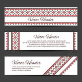 Header or banner design template Royalty Free Stock Photo