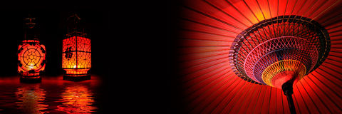 Header red and black asian Stock Images