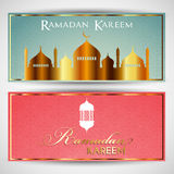 Headers for Ramadan Royalty Free Stock Photography