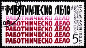 Headline, 60 Years Newspaper Robotnitschesko Delo serie, circa 1987. MOSCOW, RUSSIA - FEBRUARY 21, 2019: A stamp printed in Bulgaria shows Headline, 60 Years stock photo