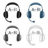 Headphones with translator icon in cartoon style isolated on white background. Interpreter and translator symbol stock Royalty Free Stock Photography