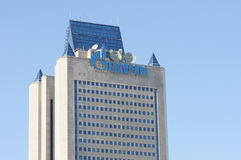 The headquarters of Gazprom in Moscow Royalty Free Stock Images