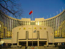 The Headquarters of the People `s Bank of China Royalty Free Stock Photos