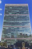Headquarters of the United Nations in Manhattan New York Royalty Free Stock Image