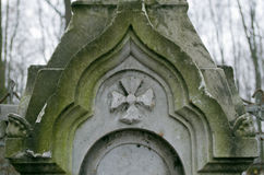 Headstone. All Saints Cemetery (Tula). Date of foundation 1772 Stock Images