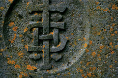 Headstone detail. Detail of an old headstone in Ireland royalty free stock photography