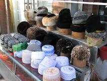 Headwear do chinês tradicional Imagem de Stock
