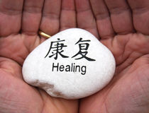 Healing Hands. Concept of healing hands portrays the ancient spiritual traditions which are still practiced through Reiki, Chakra Balancing, Divine, Quantum or Stock Photo