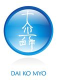 Healing Reiki icon Royalty Free Stock Image