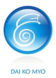Healing Reiki Symbol Stock Photos
